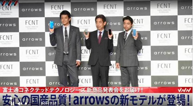 「割れない刑事」新CMとarrowsシリーズ夏モデルをお披露目!