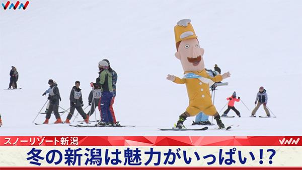 いよいよ本格シーズン到来!!「スノーリゾート新潟」の魅力とは?!